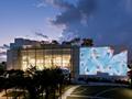在美国迈阿密有座美妙的音乐厅