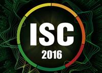 2016中国互联网安全大会